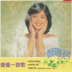 Album 爱像一首歌/ Tình Yêu Như Một Bài Hát (CD2) - Đặng Lệ Quân