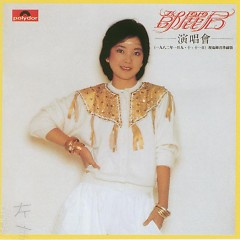 Album Teresa Teng Live Concert (CD2) - Đặng Lệ Quân