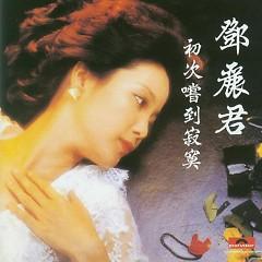 Album 初次尝到寂寞/ First Time To Taste The Loneliness (CD1) - Đặng Lệ Quân