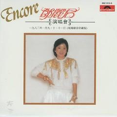Album 演唱会Encore现场录音珍藏版/ Liveshow Encore (CD1) - Đặng Lệ Quân