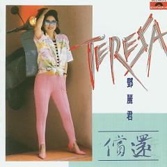 Album 偿还/ Bồi Thường (CD1) - Đặng Lệ Quân