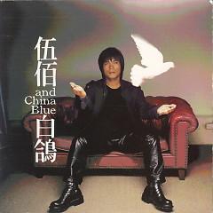 白鸽/ Bồ Câu Trắng (CD2) - Ngũ Bách