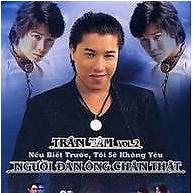 Album  - Trần Tâm