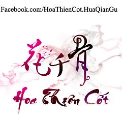Hoa Thiên Cốt / Hua Qian Gu / 花千骨 -