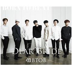 Album Mataaerukara (Japanese) - BTOB