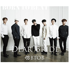 Album Namidaironosora (Japanese) - BTOB