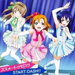 Susume Tomorrow - Love Live!