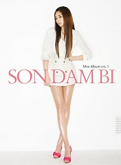 Mini Album (vol.1) - Son Dam Bi