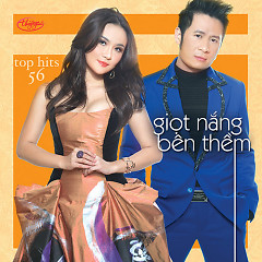 Giọt Nắng Bên Thềm (Top Hits 56) - Various Artists