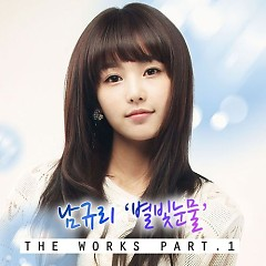 The Works  Part.1 - Nam Gyu Ri