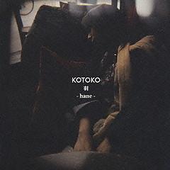 Hane - Kotoko