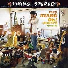 Oh!SHIGOTO Special - Ayano Tsuji