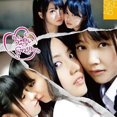 片想いFinally (Kataomoi Finally) - SKE48