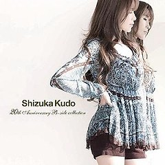 20st Anniversary B-side Collection (CD2) - Shizuka Kudo