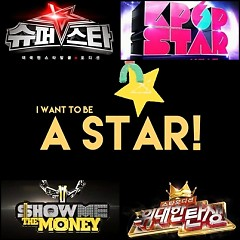 Album You'll Be A Star - Various Artists