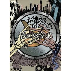Blockbuster - Block B