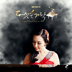 Five Finger OST Part.4 - Glam