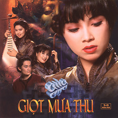 Giọt Mưa Thu - Various Artists