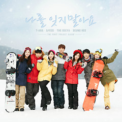 White Snow (Single) - T-ARA ft. SPEED ft. THE SEEYA