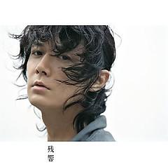 残響 (Zankyou) - Masaharu Fukuyama