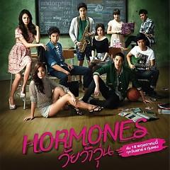 Tuổi Nổi Loạn OST (Hormones 2013) - Various Artists