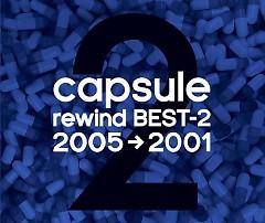 rewind Best-2 (2005-2001) - Capsule