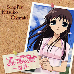 Fruits Basket -Shiki (4 Seasons)- - Ritsuko Okazaki