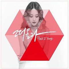 Lời bài hát được thể hiện bởi ca sĩ Baek Ji Young