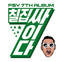 Album PSY (The 7th Album) - PSY