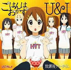 ごはんはおかず / U&I (Gohan wa Okazu / U&I) - Houkago Teatime