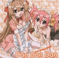 Album Dan Dan Dan - Momoi Haruko