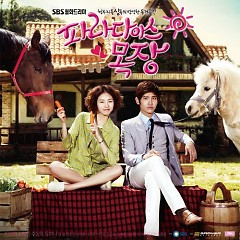 Paradise Ranch OST - Various Artists