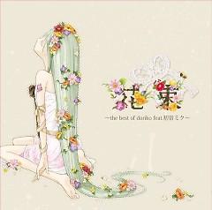 Hanataba ~the best of doriko feat. Hatsune Miku~ - doriko,Hatsune Miku