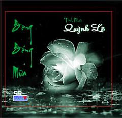 Bong Bóng Mưa (NS Quỳnh Lệ) - Various Artists
