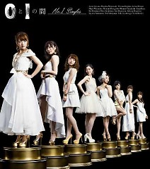 0 to 1 no Aida CD2 - AKB48