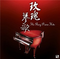 The Rosy Piano Hits - Wang Wei