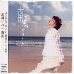 Minami Kaze - Natsukawa Rimi