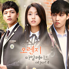 Orange Marmalade OST Part.4 - Various Artists