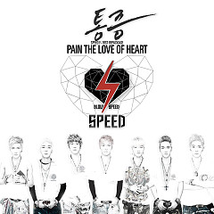 Blow Speed - SPEED ((K-Pop))