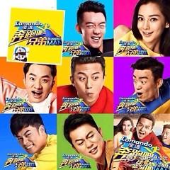 Album 奔跑吧兄弟 / Nhạc Chủ Đề Running Man China Version - Various Artists