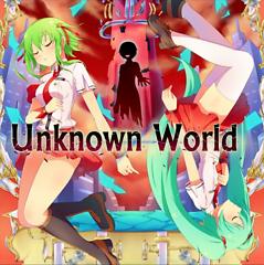 Unknown World - Fuji(141hP)