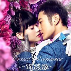 锦绣缘华丽冒险 电视原声带 / Cẩm Tú Duyên - Hoa Lệ Mạo Hiểm OST - Various Artists