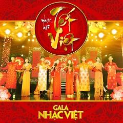 Nhạc Hội Tết Việt - Various Artists