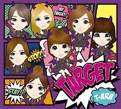 Album Target (Japanese) - T-ARA