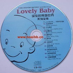Lovely Baby CD, Vol. 2 - Raimond Lap