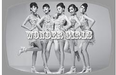 Trilogy: Nobody - Wonder Girls