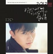 Album  - Trương Kiệt
