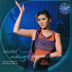Mưa Rừng - Various Artists