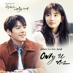 Album Only U (Uncontrollably Fond OST Part.4) - Junggigo