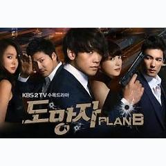 Nhạc phim Kế hoạch B -